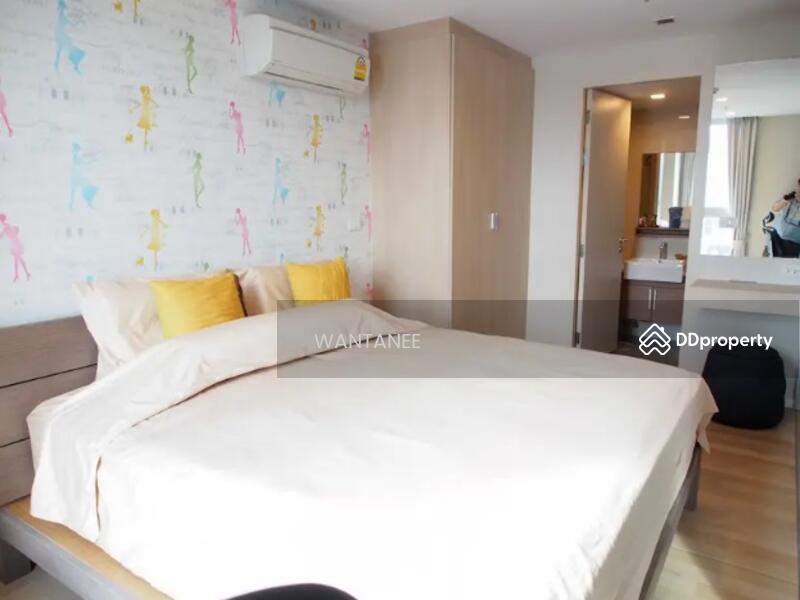 Haus 23 Ratchada-Ladprao #81039536