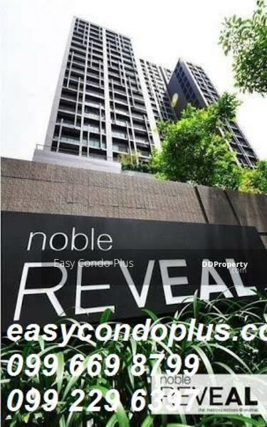 NOBLE REVEAL Ekamai #81260474