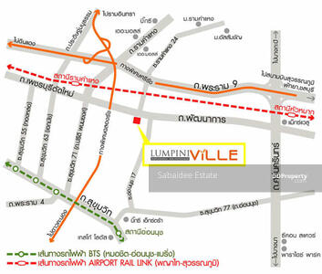 ขาย - [CA101183] Lumpini Ville Phatthanakan-New Phetchaburi for Sale : 2BR / 2BA / 52SQM