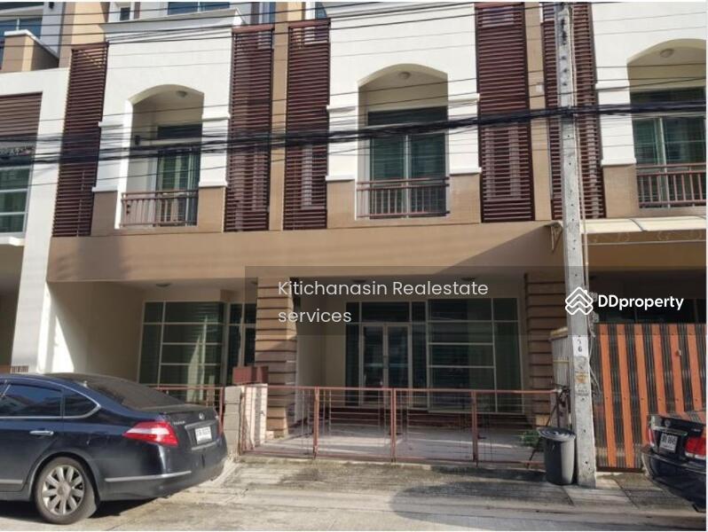 ด่วน! อาคารพาณิชย์  โครงการ Premium Place นวมินทร์ #81412474