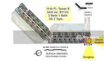 ขายดาวน์ - (เจ้าของ) ขายดาวน์ Supalai เวอเรนด้า สถานีภาษีเจริญ ชั้น 11 : 2 นอน 1 ห้องน้ำ