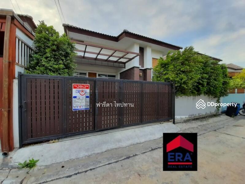 บ้านแฝด #81745866