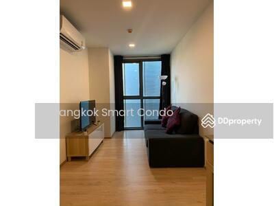 For Rent - ให้เช่าคอนโด Taka Haus เอกมัย 12 / 1 นอน 30 ตรม. ชั้น 8 ห้องสวย Fully Furnished ใกล้ BTS เอกมัย