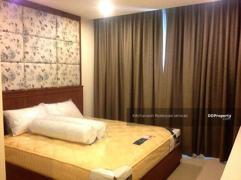 Chamchuri Residence #81793314