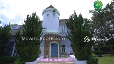 ขาย - P195ขายบ้านตากอากาศเขาใหญ่ สไตล์เฟรนซ์คันทรี(แมกโนเลีย) ตกแต่งพร้อมอยู่