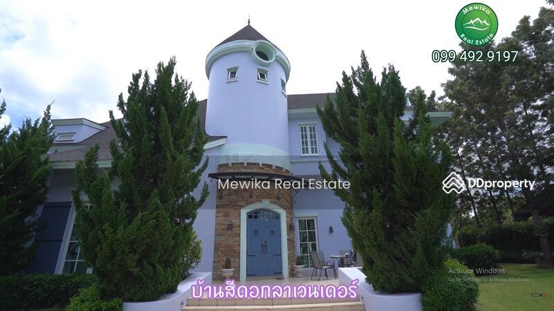P195ขายบ้านตากอากาศเขาใหญ่ สไตล์เฟรนซ์คันทรี(แมกโนเลีย) ตกแต่งพร้อมอยู่ #81804590