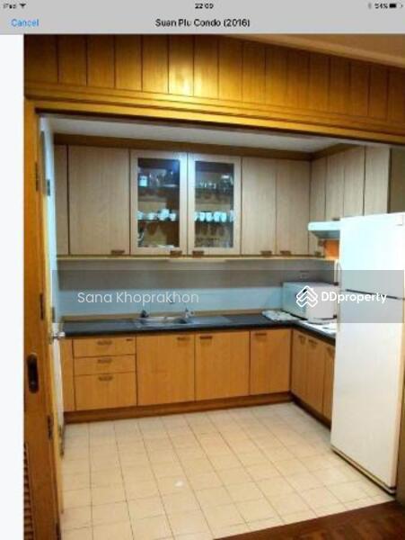 Baan Preuksasiri 2 Suanplu Condominium #81864116