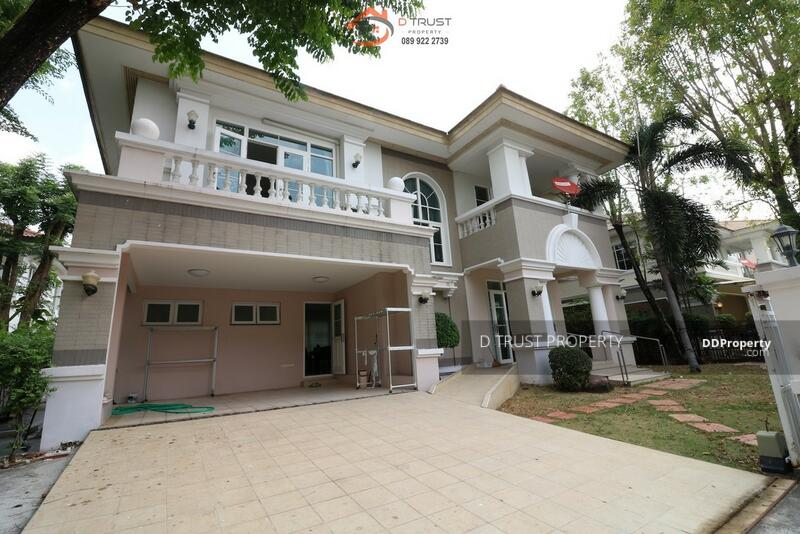 Baan Nantawan Srinakarin : บ้านนันทวัน ศรีนครินทร์ #81905152