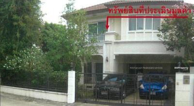 For Sale - Code KRE X320 Single house, The Centro Rattanathibet, 3 bedrooms, 3 bathrooms, area of 82. 5 sq m, 2 floors, sell 7. 7 MB @LINE: 0962215326 Khun Omelet
