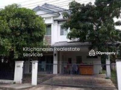 For Sale - Code KRE X333 Single house, Mantana Village, Chaiyapruek-Chaengwattana, 3 bedrooms, 3 bathrooms, area 57. 9 sq. wa, 2 floors, sell 6. 6 MB @LINE: 0962215326 Khun Omelet