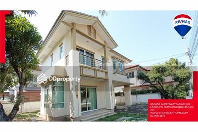 For Sale - (920091039-58) บ้านเดี่ยว สราญสิริ ราชพฤกษ์ - แจ้งวัฒนะ 61 ตร. ว
