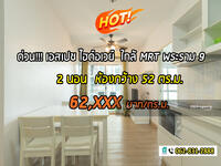 ขาย - สวยและใหญ่ ราคาประทับใจ ถูกมากกก! !! ! ที่  A Space Hideaway Asoke - Ratchada