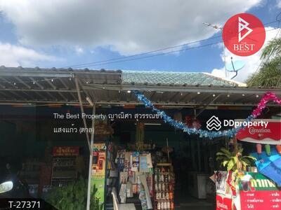 ขาย - ขายบ้านเดี่ยวและร้านค้า 55 ตารางวา ติดถนนสองด้าน พลูตาหลวงสัตหีบ ชลบุรี