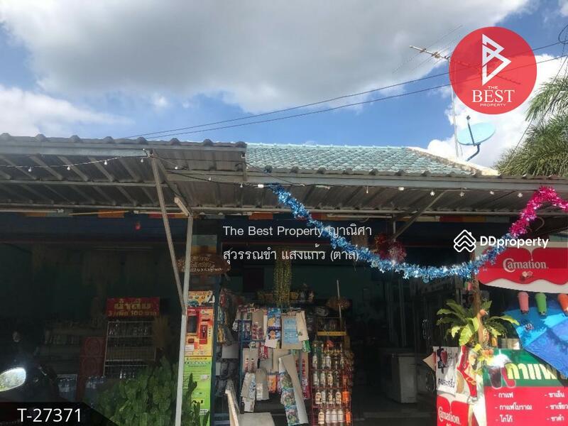ทาวน์เฮ้าส์และพื้นที่ขายของสัตหีบ ชลบุรี #82170770