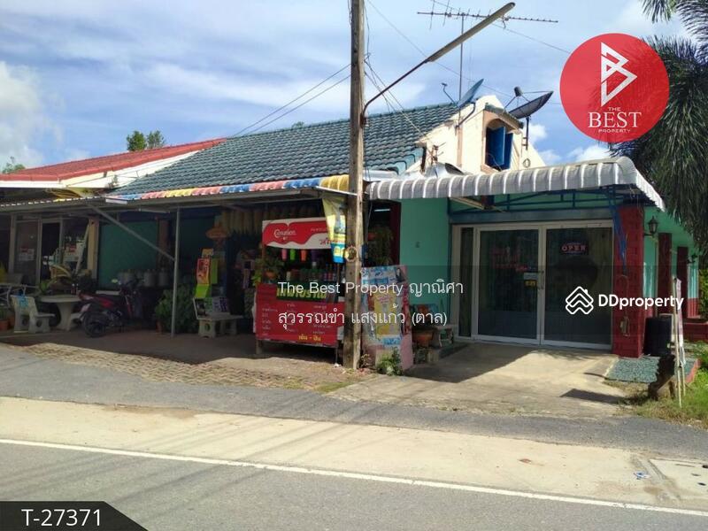 ทาวน์เฮ้าส์และพื้นที่ขายของสัตหีบ ชลบุรี #82170772