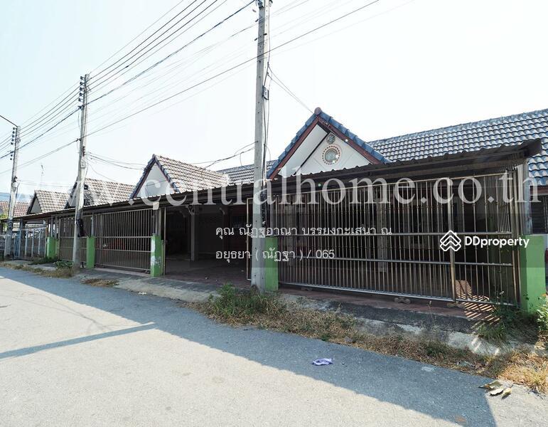 ซอยท่าล้อ 49 เลี่ยงเมืองกาญจนบุรี ท่าล้อ ท่าม่วง กาญจนบุรี #82180224