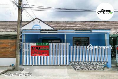 For Sale - ทอรุ้ง ซอยนวมินทร์111