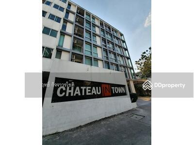 For Rent - CHATEAU IN TOWN รัชดา 20 ขนาด 1-Bedroom- 32 ตร. ม. ชั้น 7