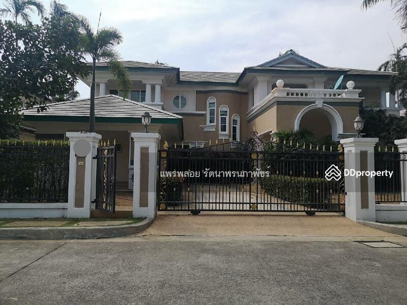 บ้านเดี่ยว ลดาวัลย์ สวนหลวง เฉลิมพระเกียรติ ร.9 #82431212