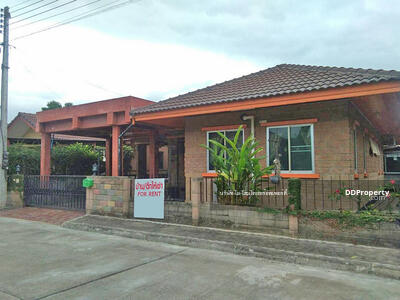 For Rent - A5MG1350 A house for rent with 3 bedrooms, 2 toilets and fully furnished.