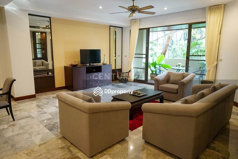 Raintree Village Apartment #82640818