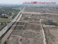 ขาย - ขายถูกที่สุด! ที่ดินติดถนนลำลูกกา #กว้าง 4 เลน (ใกล้เมืองใหม่ สนามกอล์ฟ มหาวิทยาลัยนานาชาติ 3000 ไร่ ในระยะ 2. 8 Km. ) เนื้อที่ 74 ไร่ 147 ตร. ว. รูปสี่เหลี่ยมผืนผ้าสวยงาม เหมาะสร้างโครงการ บ้านจัดสรร คลังขนส่งสินค้า