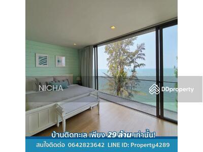 ขาย - 3 Bedrooms ทาวน์เฮ้าส์ นาเกลือ, บางละมุง, ชลบุรี