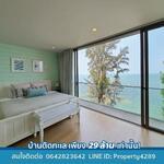 3 Bedrooms ทาวน์เฮ้าส์ นาเกลือ, บางละมุง, ชลบุรี