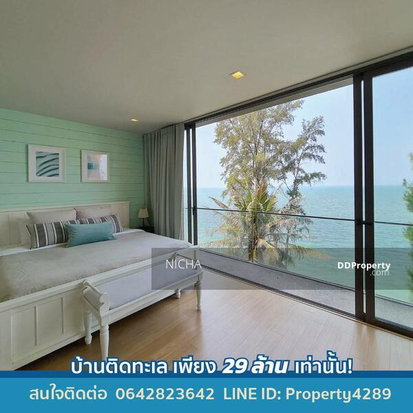 Pattaya #82937756