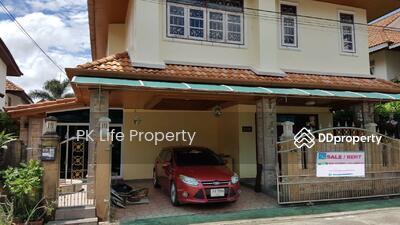 ขาย - 5S0103 ขายบ้านเดี่ยวชั้นเดียว ราคา 6, 500, 000 บาท โซนกะทู้ ขนาด 54 ตรว  5ห้องนอน 4ห้องน้ำ พร้อมเข้าอยู่