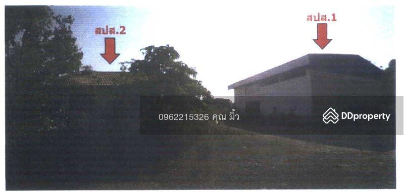 ที่ดิน บ้านขุนด่าน ตำบลบ้านดง อำเภออุบลรัตน์ จังหวัดขอนแก่น #83027200