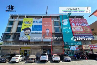 For Sale - อาคารพาณิชย์ 5 ชั้น ถนนพหลโยธิน คลอง 1 ใกล้โรงพยาบาลการุญเวช ต. คลองหนึ่ง อ. คลองหลวง จ. ปทุมธานี
