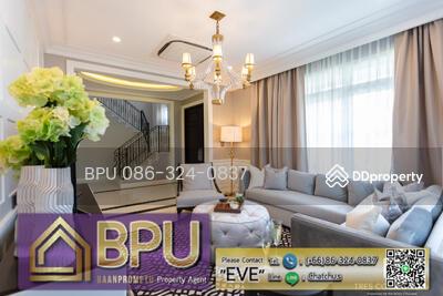 For Rent - **4 bedrooms Luxury detached house for RENT** Nantawan Bangna K. M 7 close to Mega Bangna