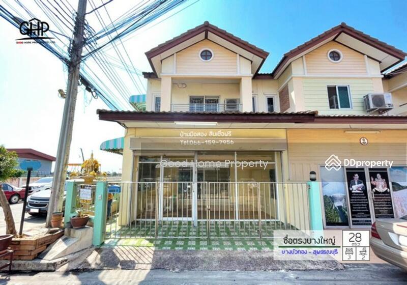 บ้านซื่อตรงบางใหญ่ (หลังมุม) บางบัวทอง - สุพรรณบุรี 340 #83145580