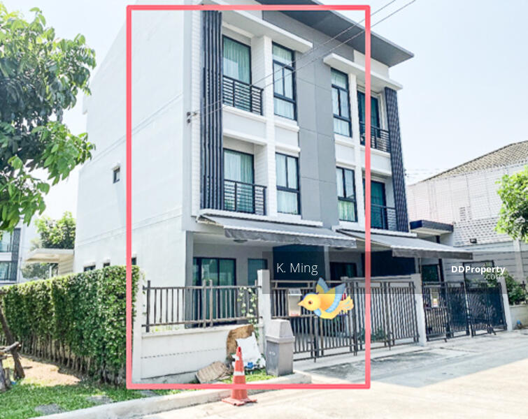 บ้านกลางเมือง งามวงศ์วาน / Baan Klang Muang Ngamwongwan. #83202696