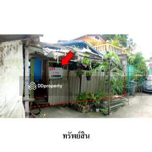 ขาย - ทรัพย์ บสส. รหัส 8Z7130 บ้านเดี่ยว กรุงเทพมหานคร 995000