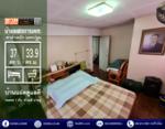 ขายบ้านแฝด เคหะนครปฐม 2 ชั้น ราคาคุ้มที่สุด 2 ห้องนอน 2 ห้องน้ำ 37 ตร. ว. .