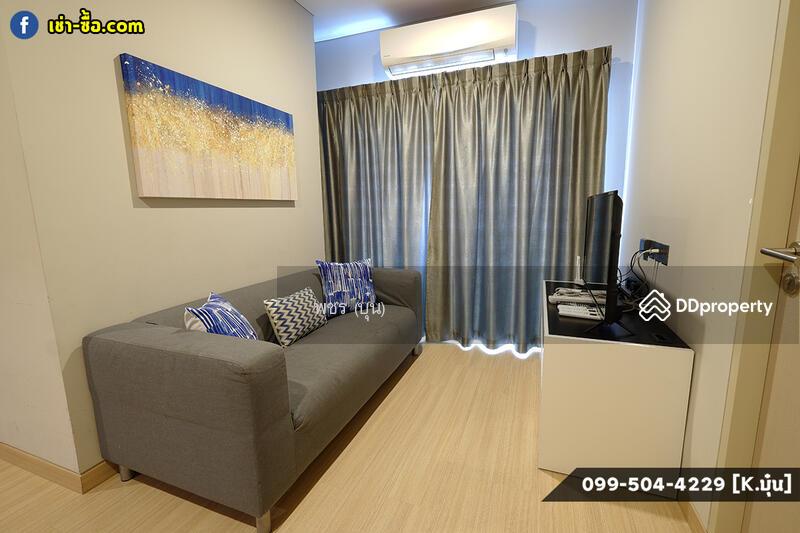 Lumpini Suite เพชรบุรี-มักกะสัน #88288686