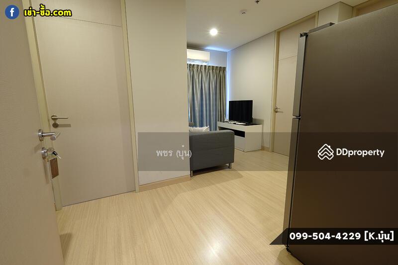 Lumpini Suite เพชรบุรี-มักกะสัน #88288690