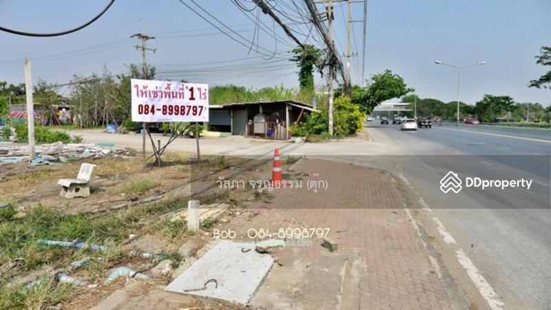 ที่ดินติดถนนรังสิต-นครนายก คลอง 9 ต.บึงสนั่น อ.ธัญบุรี ปทุมธานี #83793984