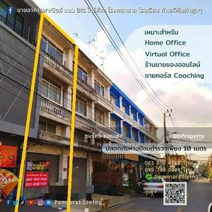 For Sale - For Sales urgent : Commercial building at Ramindra Km. 7  Rd. ,