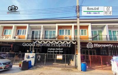 For Sale - ซื่อตรง โคซี่ รังสิต - คลอง 6 ต. รังสิต อ. ธัญบุรี จ. ปทุมธานี