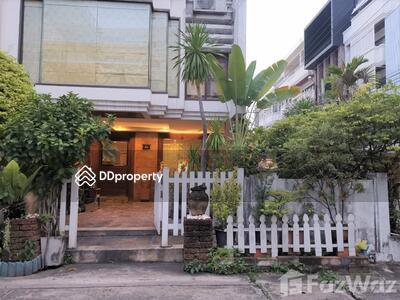ขาย - ขาย ทาวน์เฮ้าส์ 4 ห้องนอน ใน วัดพระยาไกร, กรุงเทพมหานคร