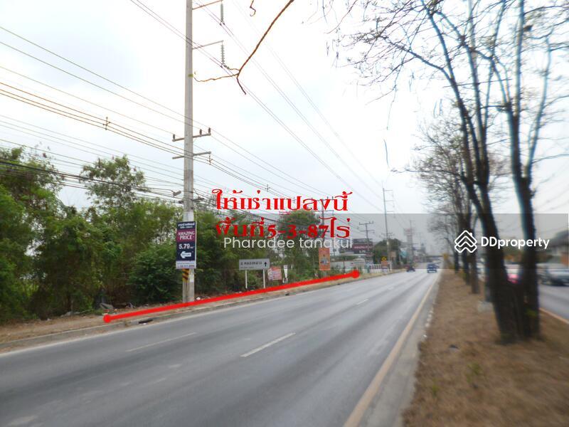 ที่ดินถนนคลองหลวงคลองสาม #83964258