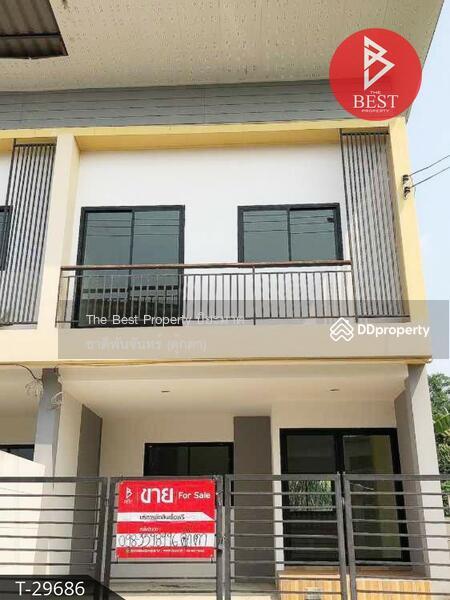ทาวน์เฮ้าส์บางเสร่ ชลบุรี #84012598