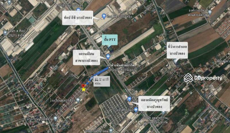 ถนน : บางบัวทอง-สุพรรณบุรี ตำบล/แขวง : ละหาร อำเภอ/เขต : บางบัวทอง จังหวัด : นนทบุรี #84130480