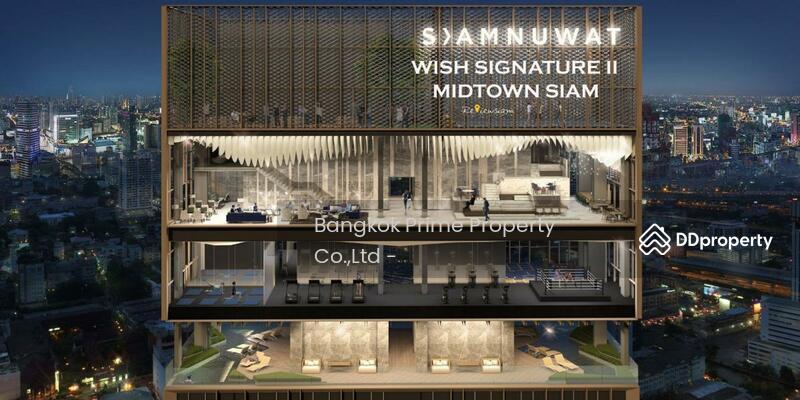 Wish Signature Midtown สยาม #84233816