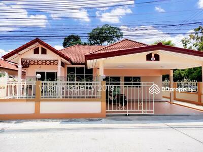 For Sale - ขายด่วน บ้านเดี่ยวสิริศา 10 กม. 10 ต. พลูตาหลวง อ. สัตหีบ จ. ชลบุรี