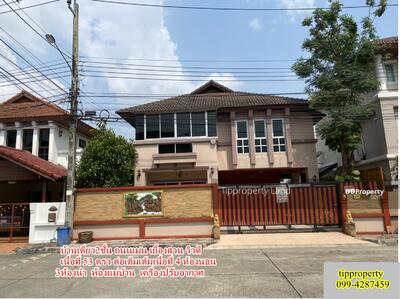 For Sale - บ้านเดี่ยว53ตรว. ขาย 7. 9ล้าน ติดถนนนวลจันทร์  ม. เอกสิน3 โทร 099-4287459