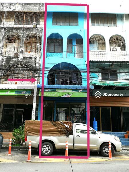 หมู่บ้านเมืองทอง 2/2 ถนนพัฒนาการ 61 แขวงประเวศ เขตประเวศ กรุงเทพฯ 10250 #84519546